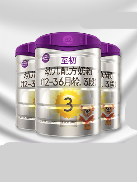 a2白金婴儿食品新西兰进口婴幼儿牛奶粉三段900g*3罐乳铁蛋白