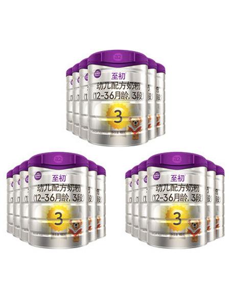 a2白金婴儿食品奶粉品牌兑换卡可兑3段900g*6罐3次 有效期180天