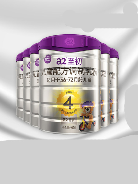 a2白金婴儿食品新西兰进口儿童配方四段4段900g*6罐装 乳铁蛋白