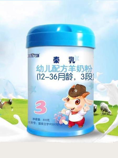 秦乳婴儿食品3段婴儿配方羊奶粉