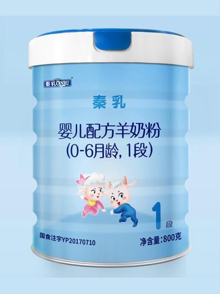 秦乳婴儿食品婴儿配方羊奶粉