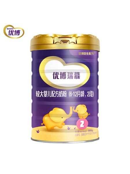 圣元婴儿食品圣元 优博瑞慕2段900g罐装进口婴儿奶粉