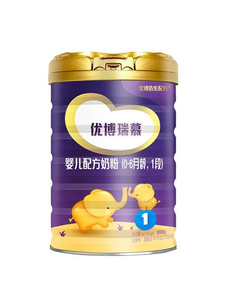 圣元婴儿食品瑞慕1段900g罐装进口婴儿奶粉