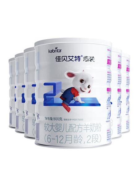 佳贝艾特婴儿食品婴儿羊奶粉2段悠装800g*6 DHA+ARA