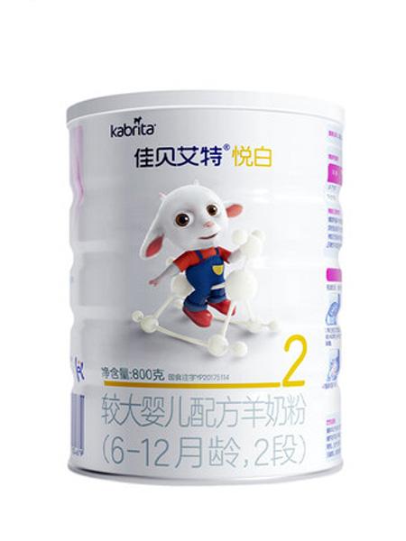 佳贝艾特婴儿食品婴儿羊奶粉2段悦白800g*