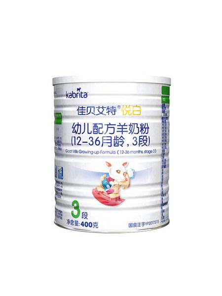 佳贝艾特婴儿食品婴幼儿羊奶粉悦白3段400g
