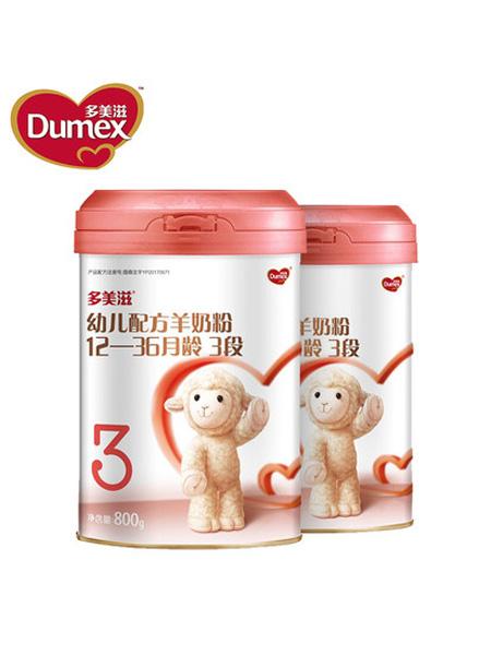多美滋婴儿食品幼儿配方羊奶粉3段800g双罐装羊奶粉1-3岁