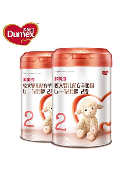 多美滋婴儿食品较大婴儿配方羊奶粉2段800g双罐装2段羊奶粉