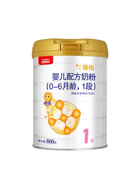 育婴博士婴儿食品婴儿配方牛奶粉 (0-6月龄,1段)200g