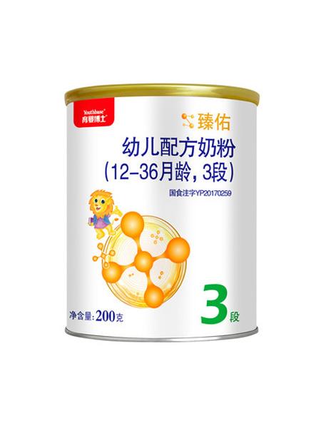 育婴博士婴儿食品贝因美育婴博士 臻佑 幼儿配方奶粉 (12-36月龄,3段)800g