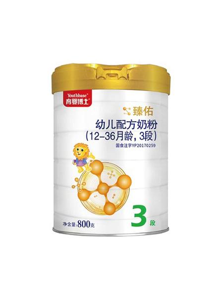 育婴博士婴儿食品贝因美育婴博士 臻佑幼儿配方牛奶粉 (12-36月龄,3段)200g