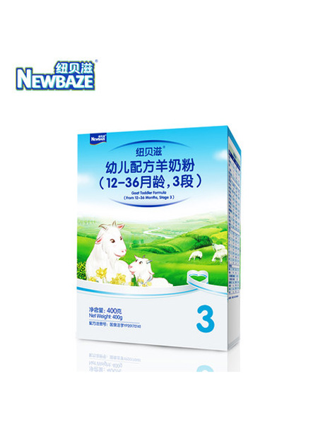 纽贝滋奶粉婴儿食品Newbaze/纽贝滋羊奶粉婴儿配方奶粉三段羊奶粉 400g盒