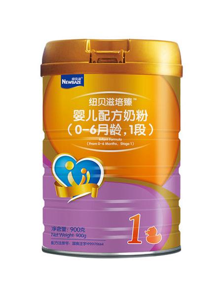 纽贝滋奶粉婴儿食品Newbaze/纽贝滋培臻奶粉婴儿配方奶粉一段牛奶粉900g听装