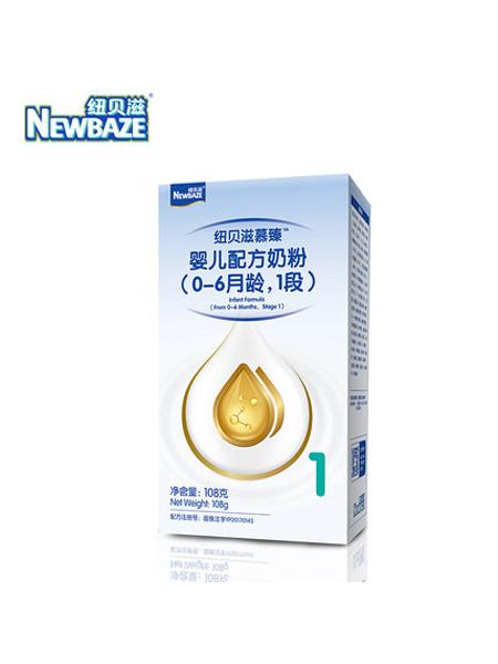 纽贝滋奶粉婴儿食品Newbaze/纽贝滋慕臻奶粉婴儿配方奶粉一段牛奶粉108g盒装