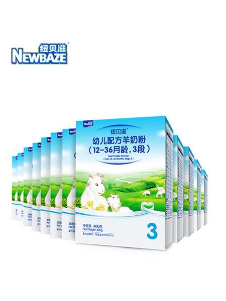 纽贝滋奶粉婴儿食品Newbaze/纽贝滋婴儿配方三段羊奶粉 400g*12盒/整箱装