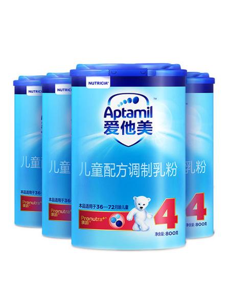 爱他美婴儿食品Aptamil爱他美经典版4段儿童配方奶粉4罐3-6岁德国原装进口牛奶粉