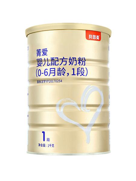 贝因美婴儿食品贝因美菁爱婴儿配方奶粉1段400g菁选生牛乳添加乳铁蛋白