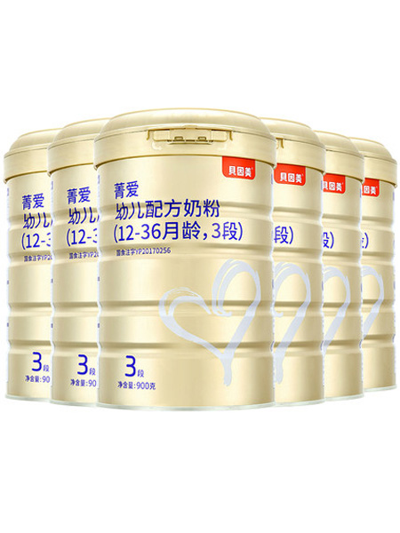 贝因美婴儿食品贝因美菁爱幼儿配方奶粉3段900g*8罐