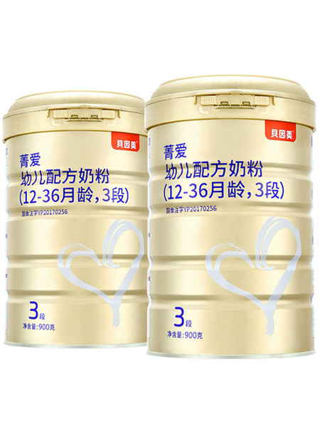 贝因美婴儿食品贝因美菁爱幼儿配方奶粉3段1000g*2罐菁选生牛乳