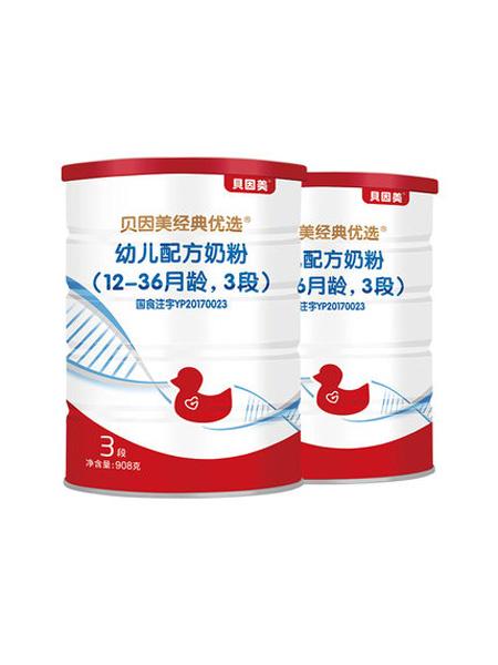 贝因美婴儿食品贝因美经典优选幼儿配方奶粉3段908g*2罐