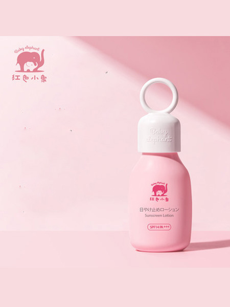 红色小象婴童用品2020春夏红色小象儿童防晒霜宝宝小学生防晒乳舒缓滋润防紫外线SPF14正品