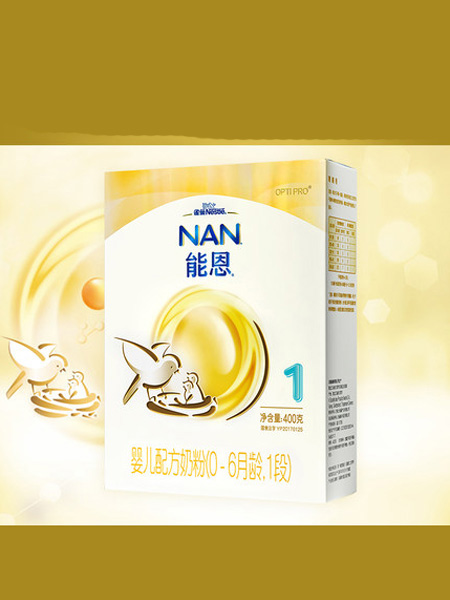 雀巢婴儿食品雀巢能恩1段婴幼儿配方奶粉400克盒装添加活性益生菌
