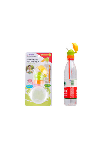利其尔婴童用品Richell/利其尔宝宝便携吸管盖 儿童水杯吸管杯盖