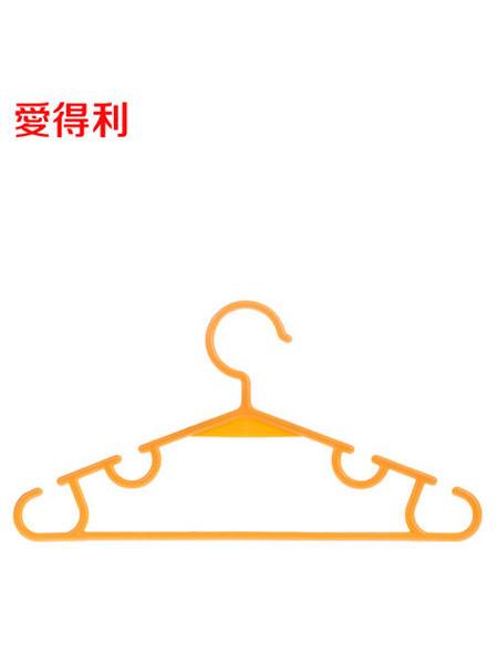 爱得利/贝芬妮诗婴童用品爱得利儿童衣架小孩婴儿晾衣架塑料宝宝多功能衣服架晒衣架挂衣架