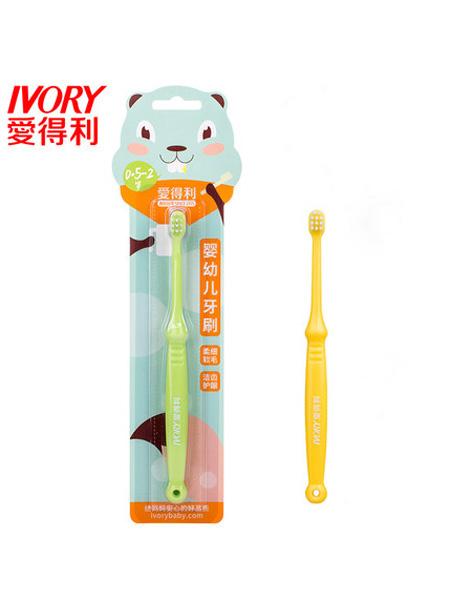 爱得利/贝芬妮诗婴童用品爱得利婴儿牙刷 幼儿软毛训练护齿牙刷新生儿乳牙刷儿童训练牙刷