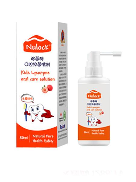 贝诺贝美婴童用品Nulock溶菌酶口腔抑菌喷剂 水蜜桃味