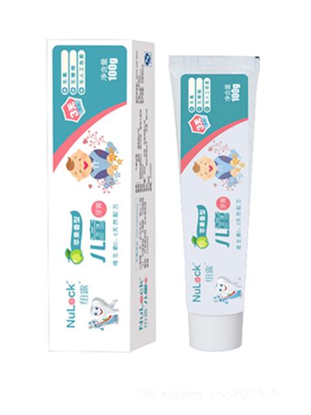 贝诺贝美婴童用品儿童牙膏
