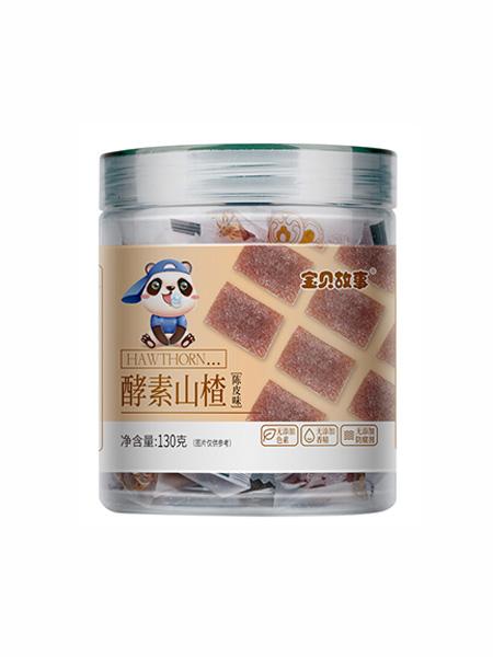 宝贝故事婴儿食品酵素山楂-陈皮味