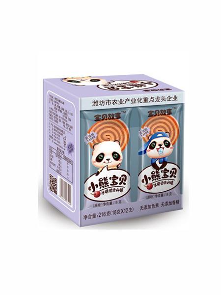 宝贝故事婴儿食品冰糖功夫山楂-原味盒装