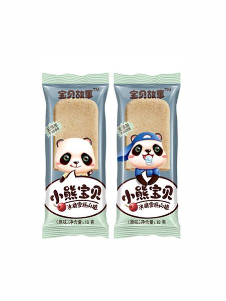 宝贝故事婴儿食品冰糖雪糕山楂-原味