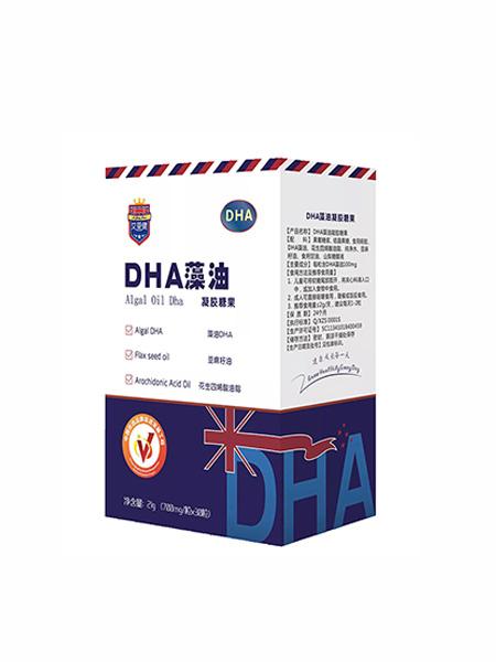 艾婴健婴儿食品艾婴健DHA藻油凝胶糖果