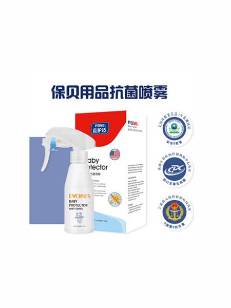 宜护适婴童用品宜护适保贝用品抗菌喷雾