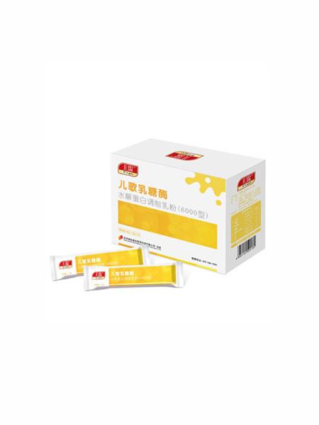 儿歌婴儿食品儿歌乳糖酶水解蛋白调制乳粉(6000型)