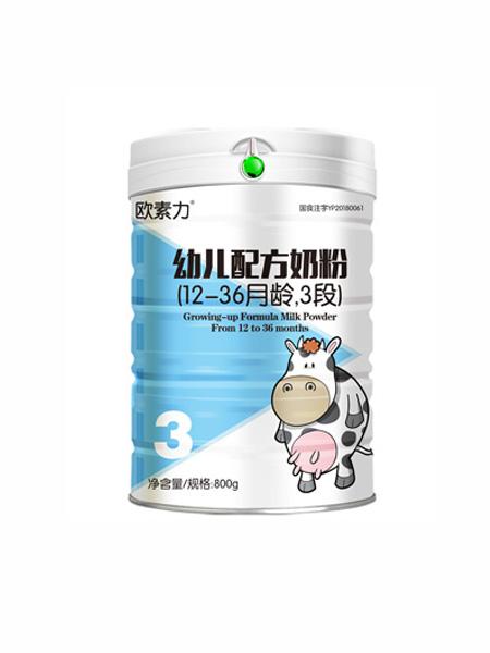 欧素力婴儿食品欧素力幼儿配方奶粉3段