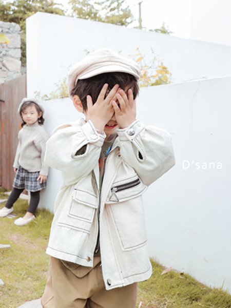 蒂萨纳D`sana童装品牌有哪些加盟优势?