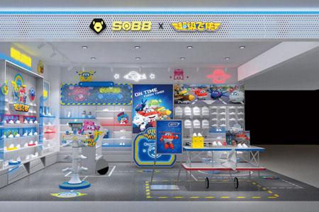 兽霸童品店铺展示