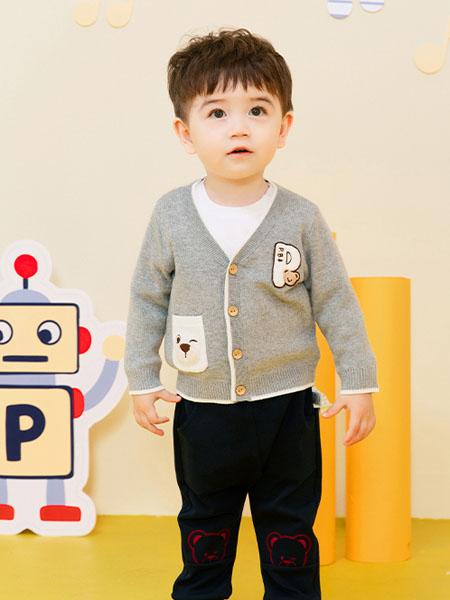 快乐精灵童装品牌2020秋冬灰色V领针织衫