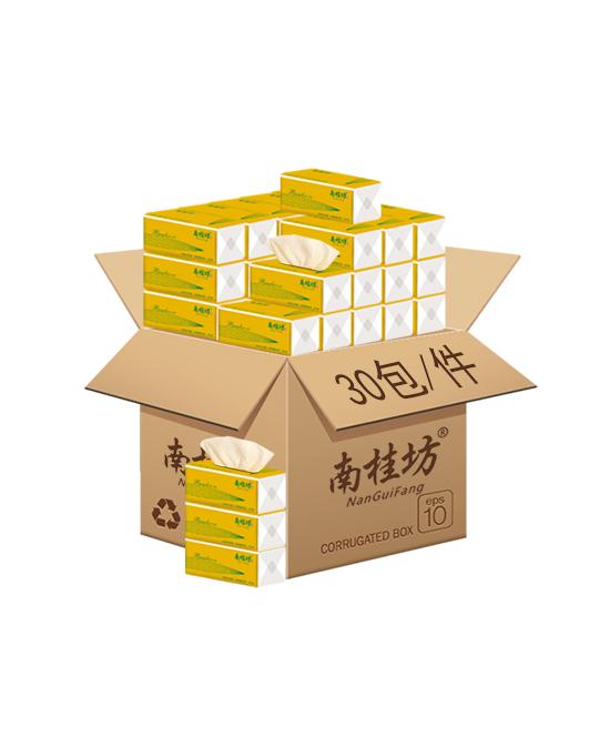 南桂坊婴童用品天然竹纤维·本色面巾纸