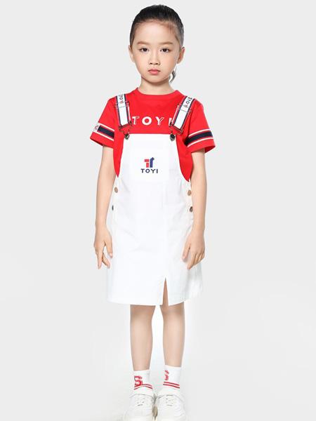 TOYI童装品牌2020春夏白色白带裙开叉