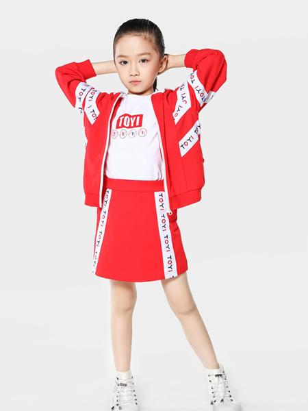 TOYI童装品牌2020春夏红色外套套裙