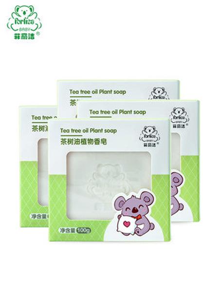 菲丽洁婴童用品菲丽洁茶树油婴儿洗衣皂4块装 新生儿童宝宝专用皂去渍bb尿布肥皂