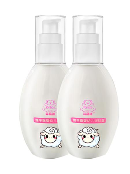 菲丽洁婴童用品菲丽洁绵羊脂婴幼儿润肤露儿童润肤乳夏季保湿婴儿身体乳正品2瓶