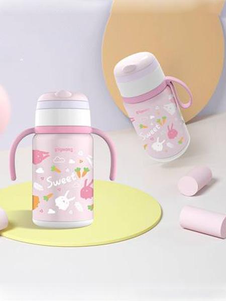 贝亲 - pigeon婴童用品宝宝不锈钢轻便长效保温杯带吸管 保温学饮杯