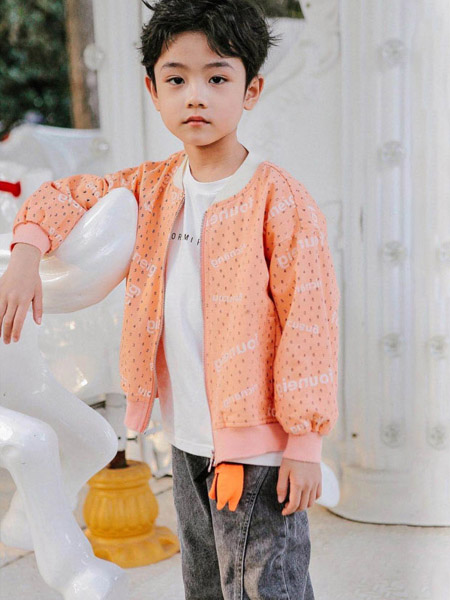 快乐精灵童装品牌2020秋冬波点橘红色外套