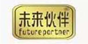 安徽谷益生物科技有限公司