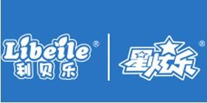 无锡市利贝乐贸易有限公司(中国总代理)